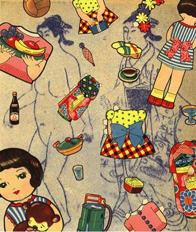 Yuichi SUGAI - Paper Doll 1